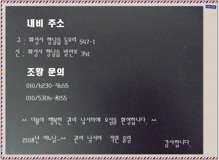 꾸미기_DSC02493.JPG