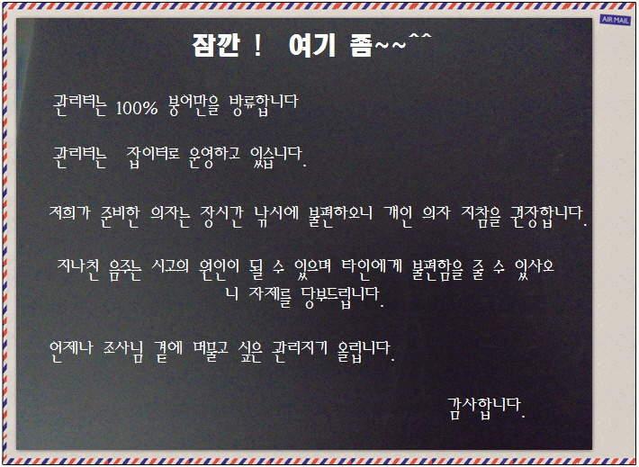 꾸미기_DSC02491.JPG
